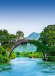 5031-2P-1 Bridge crosses a River in China