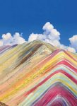 5295-2P-1 Rainbow Mountain Peru